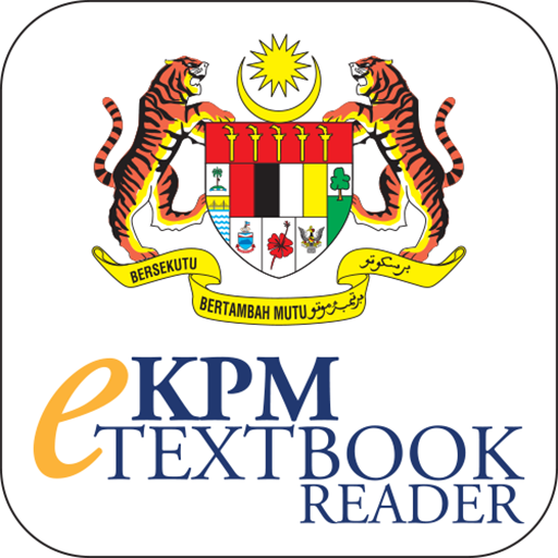 KPM eTextbook Reader icon